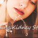Treating Kidney Stones